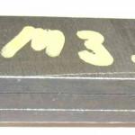Vanadis 23 (M3 ver